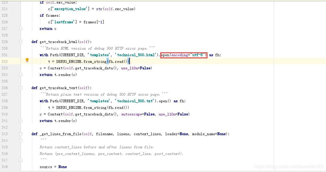 关于django运行时报错UnicodeDecodeError: 'gbk' codec can't decode