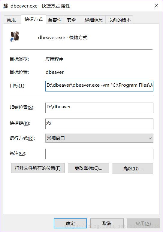 dbeaver】发生了错误。请参阅日志文件- 程序员大本营