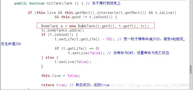 wpf 类初始化失败_[java]路径加载导致的NoClassDefFoundError - 程序员大本营