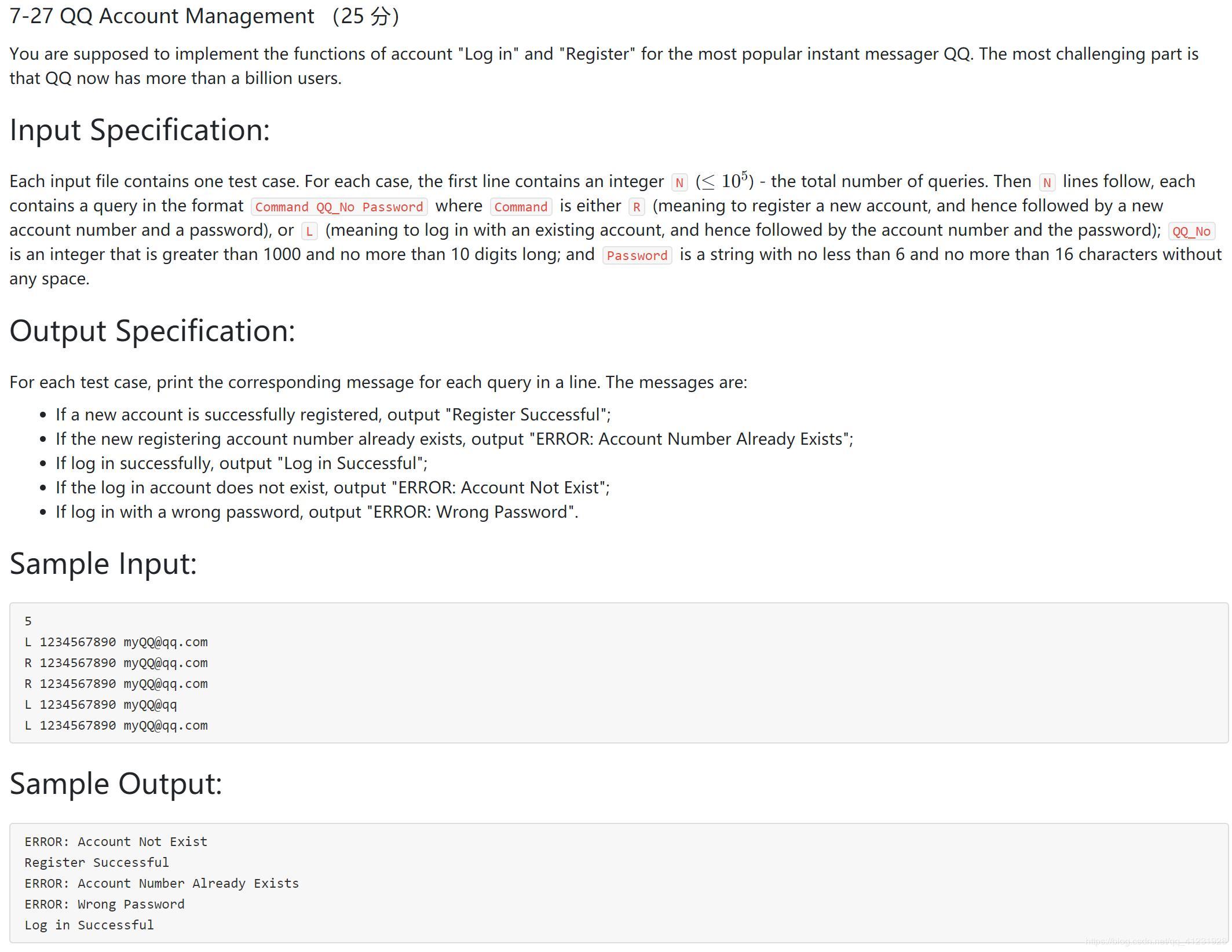 Data Structures and Algorithms7-27——QQ Account Management
