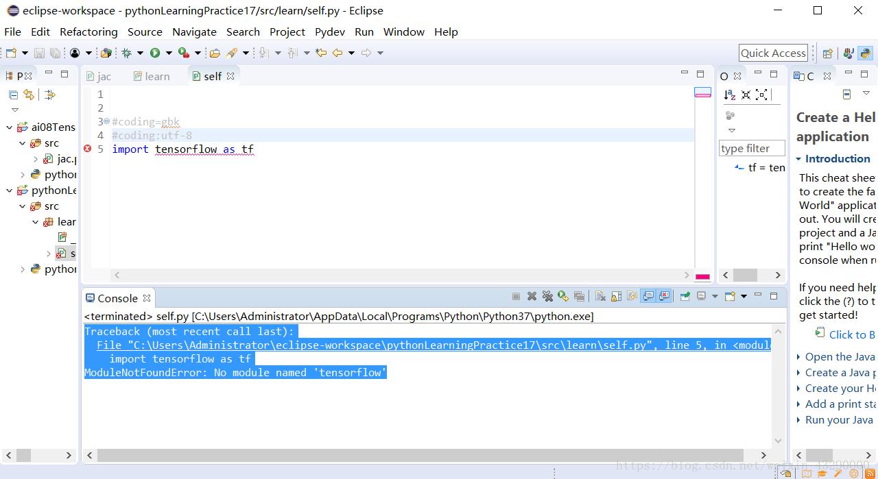 tensorflow报错ImportError: Could not find 'cudart64_80 dll