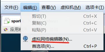 Destination Host Unreachable解决方法 - 程序员大本营 Vmware Ping Destination Host Unreachable