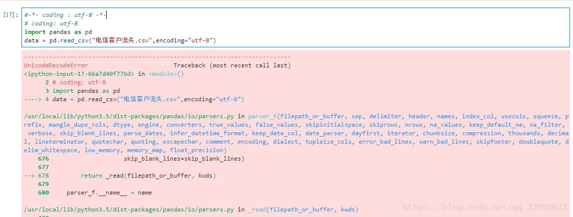 python 导入数据错误:UnicodeDecodeError: 'utf-8' codec can't decode