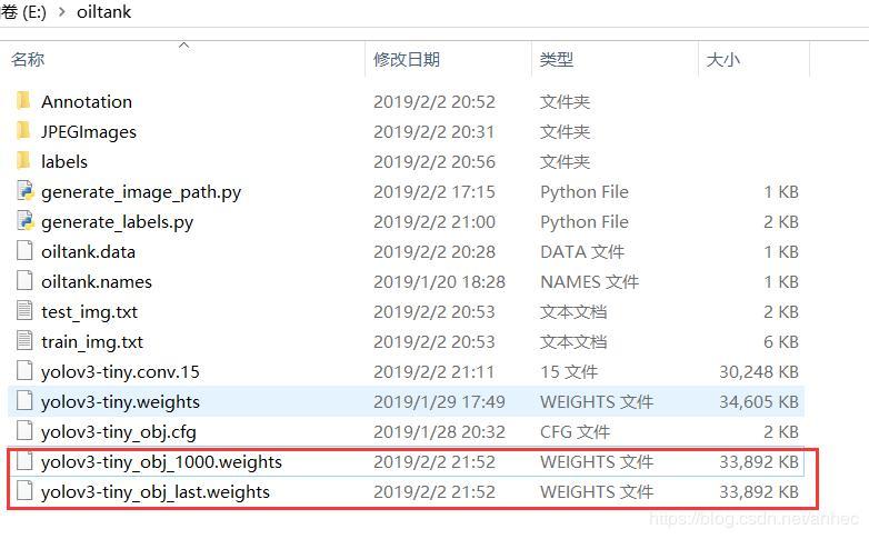 CUDA9 0的安装与Yolov3源码darknet的编译训练(三)(Win10 + GTX1050Ti +