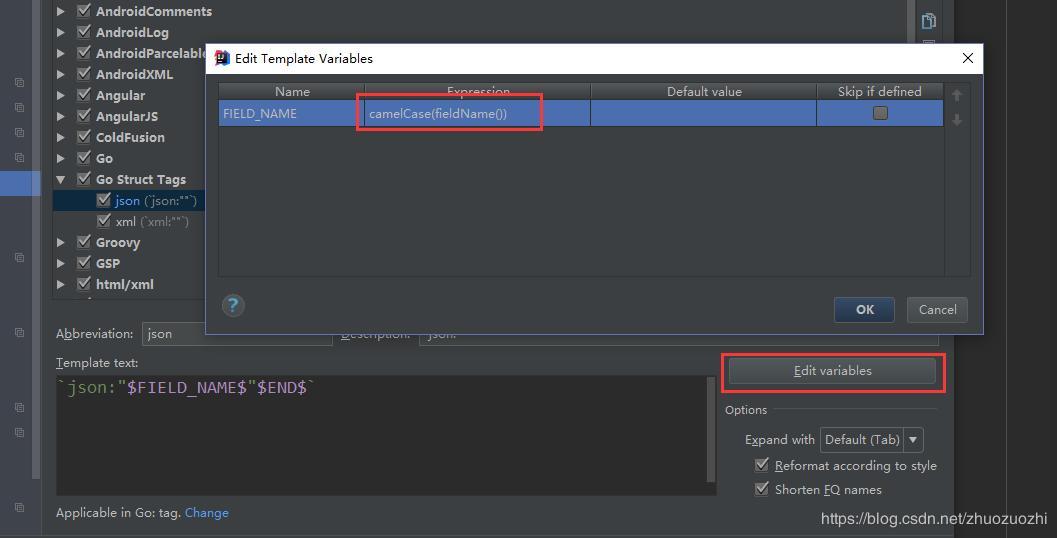IntelliJ IDEA Golang JSON生成字段名称从SnakeCase修改为驼峰式